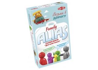 Семейный Алиас. Дорожная версия (Family Alias travel)