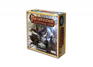 Pathfinder. Карточная игра: Череп и Кандалы (Pathfinder Adventure Card Game: Skull & Shackles)