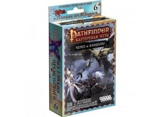 "Pathfinder. Карточная игра: Череп и Кандалы. Колода приключения ""Из глубин преисподней"" (Pathfinder Adventure Card Game: Skull & Shackles Adventure Deck 6 – From Hell's Heart)"