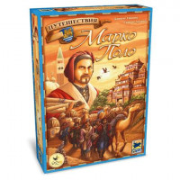 Путешествия Марко Поло (The Voyages of Marco Polo)
