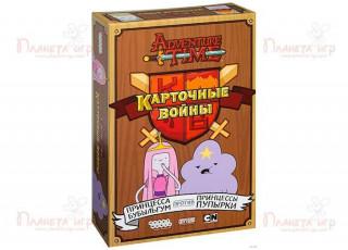 Время приключений. Карточные войны: Принцесса Бубыльгум против Пупырки (Adventure Time Card Wars: Princess Bubblegum vs. Lumpy Space Princess)