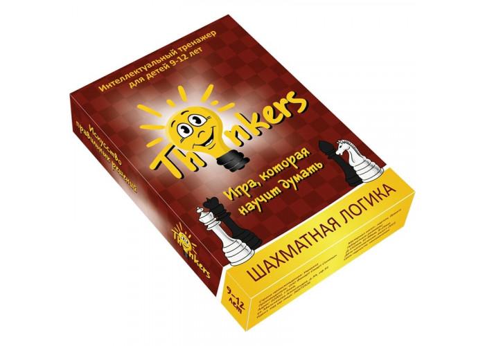 Thinkers 9-12 лет. Шахматная логика