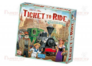 Билет на Поезд: Германия (Ticket to Ride: Germany)