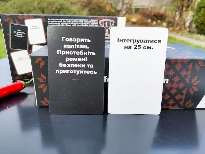 Карти Конфлікту UA (укр.)