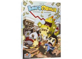 Вонгамания. Банановая Экономика (Wongamania: Banana Economy)