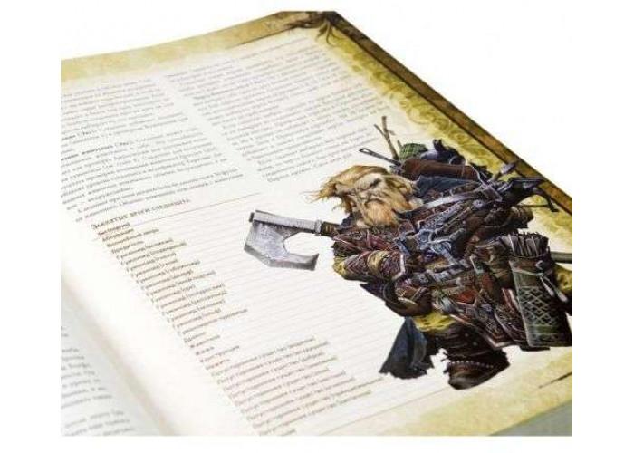 Pathfinder. Настольная ролевая игра - Основная книга правил (Pathfinder Roleplaying Game)