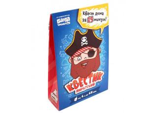 Квестик для пиратов
