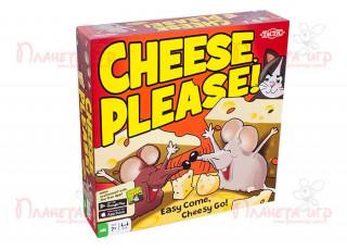 Сыр, пожалуйста (Cheese, please)