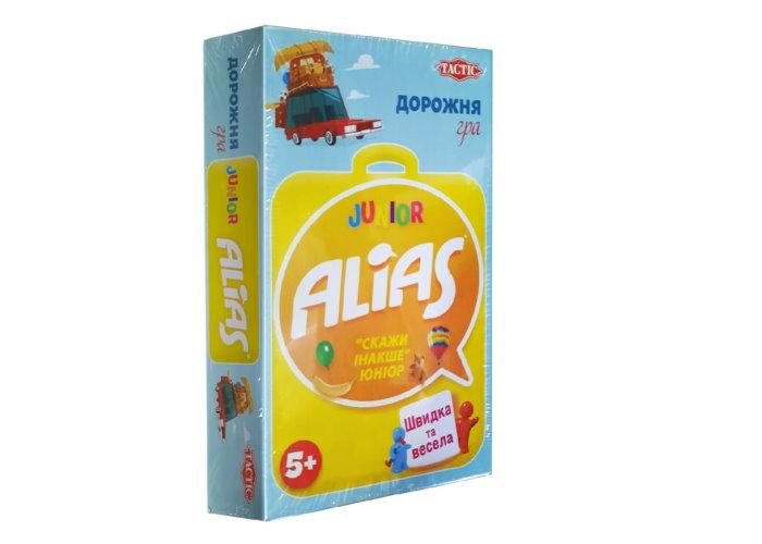 Алиас Юниор. Дорожная версия (Алиас детский компакт, Alias Junior Travel) (укр.)