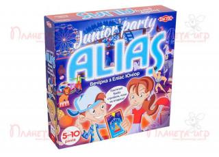 Юниор Пати Алиас (Junior Party Alias)