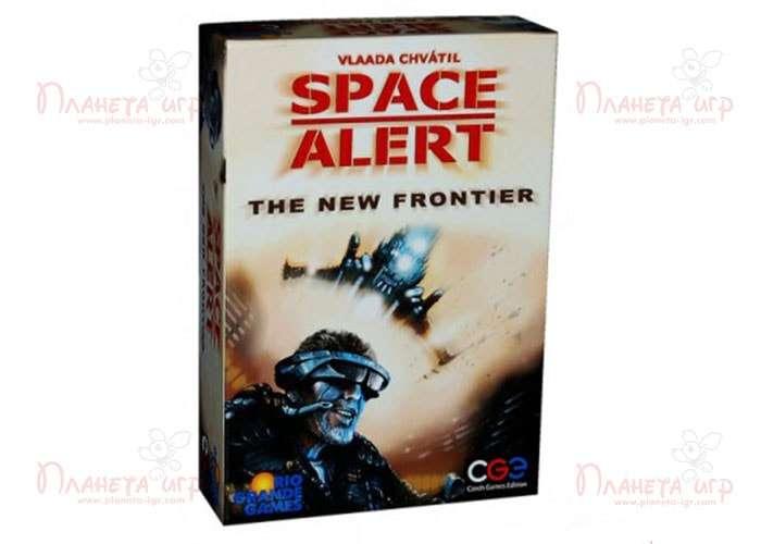Космическая тревога: На дальних рубежах (Space Alert: The New Frontier)