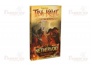 Таш-Калар: Арена Легенд - дополнение (Tash-Kalar: Arena of Legends – Nethervoid Expansion Deck)