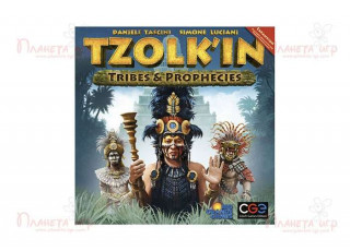 Цолькин. Календарь майя: Племена и пророчества (Tzolk'in: Tribes & Prophecies)