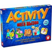 Активити Мега Вызов (Activity Multi Challenge)