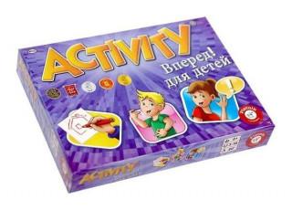Активити Вперед! (для детей)