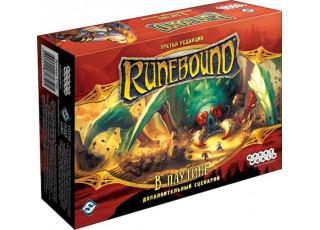 """Рунебаунд (3-е изд.). Дополнительный сценарий """"В паутине"""" (Runebound 3 ed.: Caught in a Web. Scenario Pack)"""
