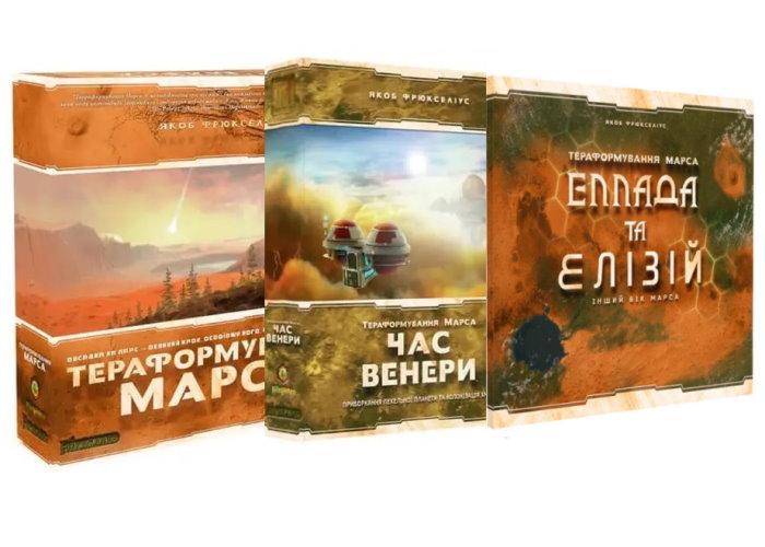 Полное Покорение Марса