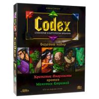 Codex: Базовый набор (Codex: Card-Time Strategy – Core Set)