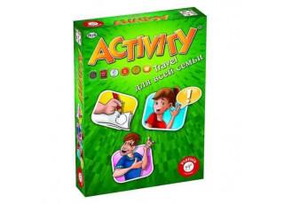 Активити дорожное для всей семьи (Activity Travel)