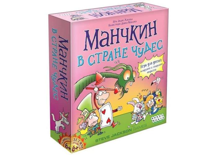 Манчкин в Стране чудес (Munchkin Wonderland)
