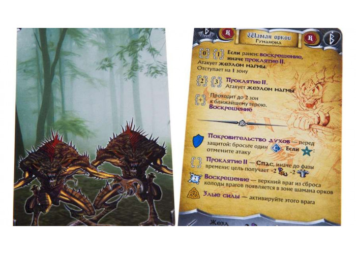 Клинок и Колдовство: Бессмертные души (Sword & Sorcery) + уникальное промо!