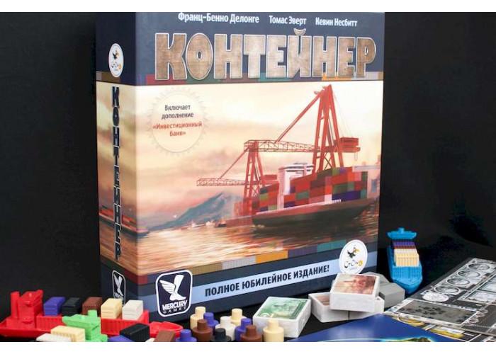 Контейнер. Полное юбилейное издание (Container: 10th Anniversary Jumbo Edition)