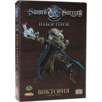 Клинок и Колдовство: Герой Виктория (Sword & Sorcery: Hero Pack – Victoria)