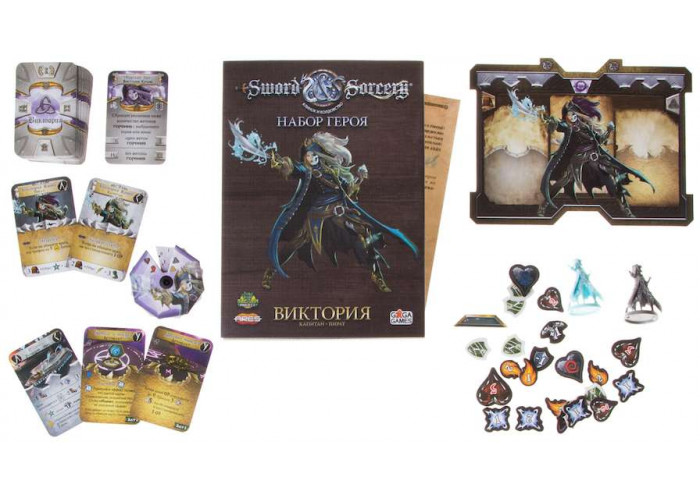 Клинок и Колдовство: Герой Виктория (Sword & Sorcery: Hero Pack – Victoria)