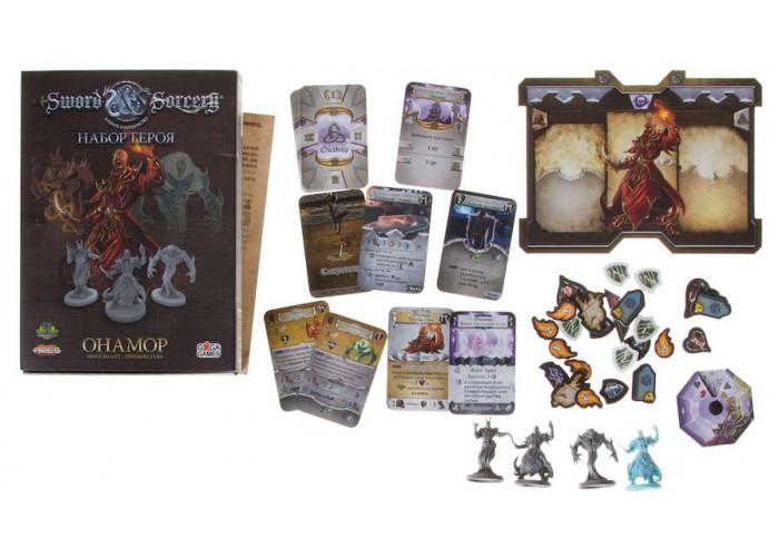 Клинок и Колдовство: Герой Онамор (Sword & Sorcery: Hero Pack – Onamor)