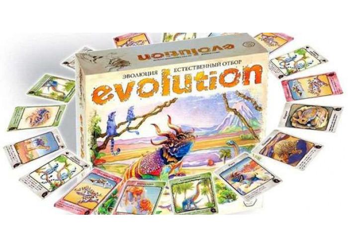 Эволюция. Полет (Evolution: Flight)