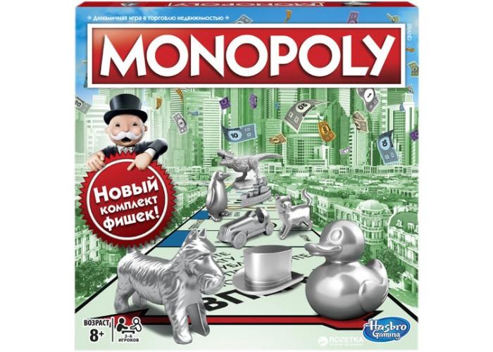 Классическая Монополия. Обновленная версия (Monopoly) (рус.)