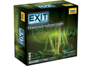 EXIT: Квест. Секретная лаборатория (EXIT: The Game – The Secret Lab)