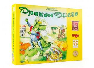 Дракон Диего (Diego Drachenzahn)