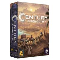 Century: Пряности(Century: Spice Road)