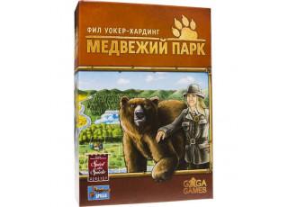 Медвежий парк (Bear Park)