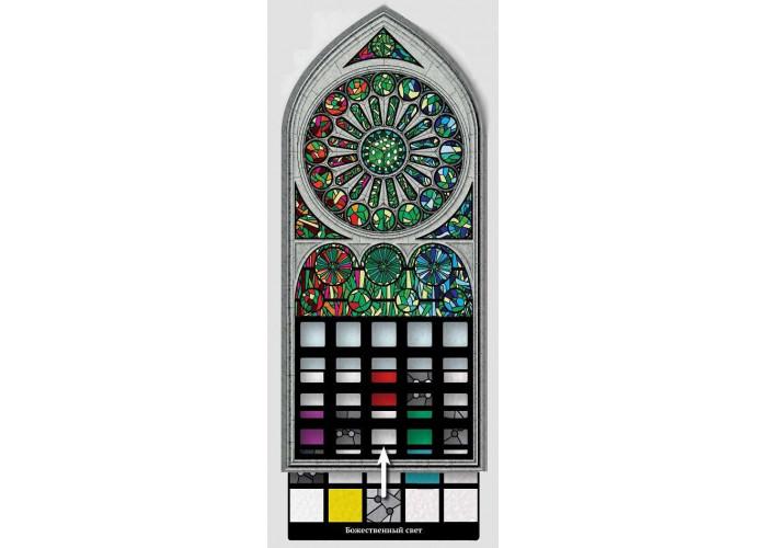 Саграда (Sagrada) + уникальное промо!