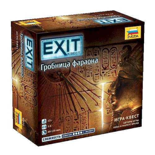 EXIT: Квест. Гробница фараона (EXIT: The Game – The Pharaoh's Tomb)