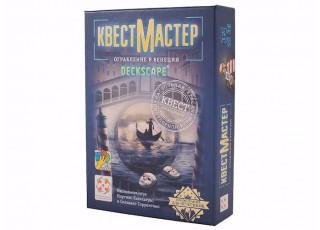 КвестМастер 3. Ограбление в Венеции (Deckscape: Heist in Venice)
