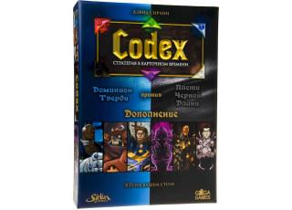 Codex: Синие против Черных (Доминион Тверди против Плети Черной Длани) (Codex: Card-Time Strategy – Flagstone Dominion vs. Blackhand Scourge Exp.)