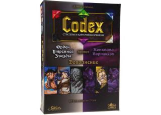 Codex: Белые против Фиолетовых (Орден Утренней Звезды против Конклава Вортоссов) (Codex: Card-Time Strategy – Whitestar Order vs. Vortoss Conclave Exp.)