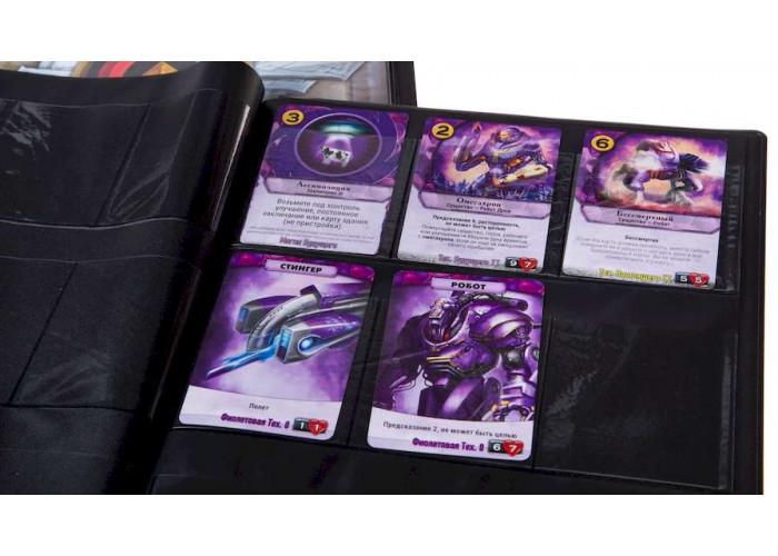 Codex: Альбомы для карт. Белые против Фиолетовых (Орден Утренней Звезды против Конклава Вортоссов)