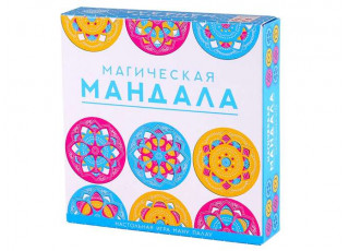 Магическая Мандала (Mandala)