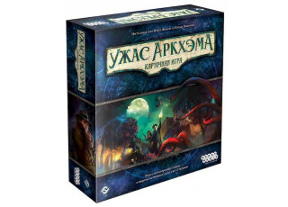 Ужас Аркхэма. Карточная игра (Arkham Horror: The Card Game)