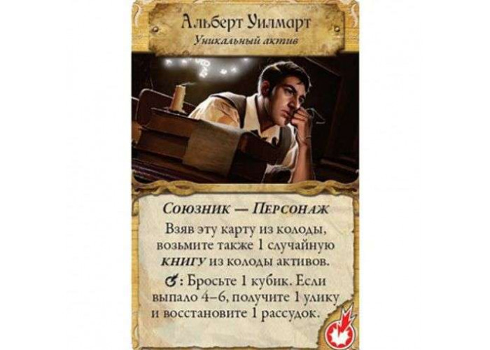 Древний Ужас: Знамения Каркозы (Eldritch Horror: Signs of Carcosa)