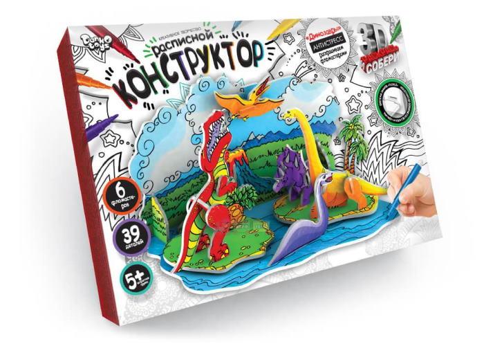 Конструктор 3D расписной Динозавры