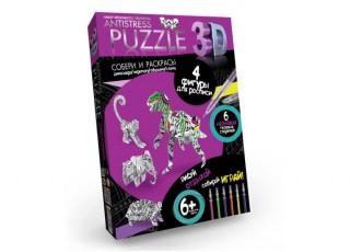 Пазл Антистресc 3D. 4 фигуры для росписи: Динозавр, Черепаха, Обезьяна, Слон