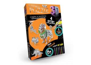 Пазл Антистресc 3D. 4 фигуры для росписи: Лев, Кошка, Верблюд, Динозавр