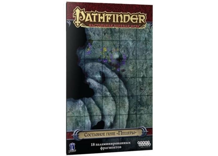 """Pathfinder. Настольная ролевая игра. Составное поле """"Пещеры"""" (Pathfinder Roleplaying Game: Flip-Tiles Сaves)"""