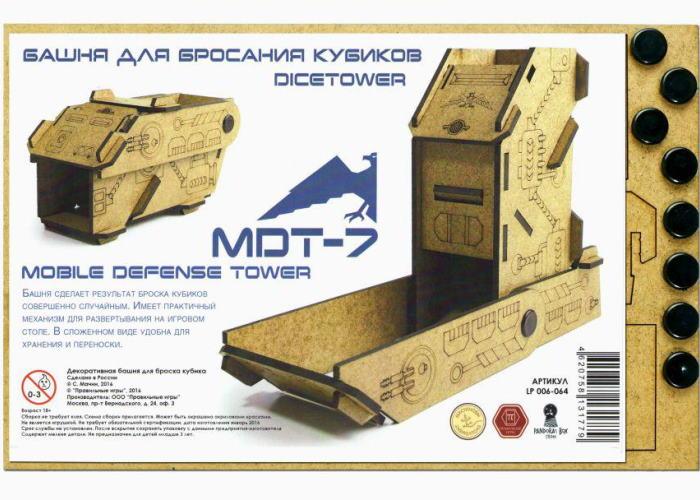 """Башня для бросания кубиков """"MDT-7"""": Мобильная башня обороны (Dice Tower: Mobile Defense Tower)"""