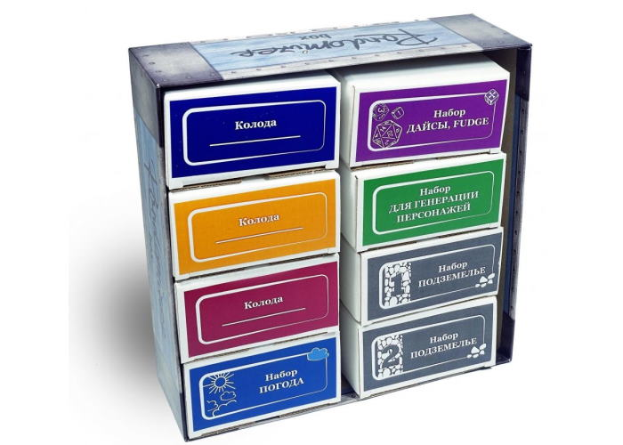 Набор игровой Рандомайзер Бокс (Randomizer Box)